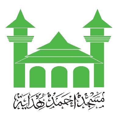 GRAPHIC & TEXTILE DESIGN Masjid Ahmad Hidayah